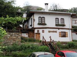 Guest House The Old Lovech, Lovech (Slivek yakınında)
