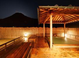 岩室温泉 富士屋