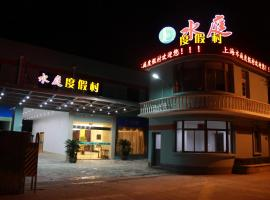 Shanghai Shuiting Holiday Hotel, Şanghay (Jichangzhen yakınında)