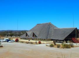 Leopard Lengau Lodge, Ranku (рядом с регионом Ngwaketse North)