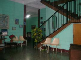 Guesthouse Dos Molinos B&B, Сан-Педро-Сула (рядом с городом Ла-Лима)