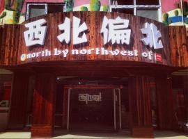 North By Northwest International Youth Hostel