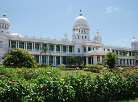 Lalitha Mahal Palace Hotel, Майсур (рядом с городом Chāmundi)