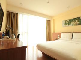 JI Hotel Yuelu Academy Changsha