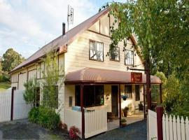 Gracefield Cottage, Neerim South