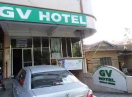 GV Hotel - Camiguin