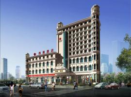 Baotou West Lake Hotel