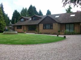 Barncroft Luxury Guest House, Солихалл (рядом с городом Берксвэлл)