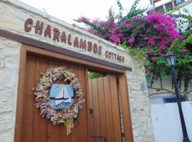 Charalambos Holiday Cottage, Kalavasos