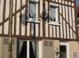 Meublé de tourisme Le Gilliard, Chavanges (рядом с городом Joncreuil)