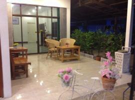 Space Ben Guest House @ Muangkao