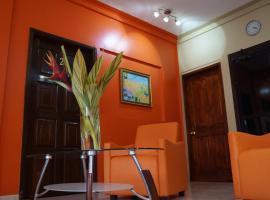 Micro Hotel Rio de Piedras