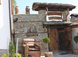 Guest House Shapkova Kushta, Delchevo