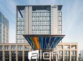 Aloft Zhengzhou Zhengdong New District, Zhengzhou (Xingzhuang yakınında)
