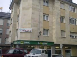 Pension Bar Tineo, Tineo (рядом с городом Tuña)