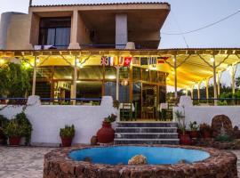 Omiros Hotel, Ватера (рядом с городом Nifida)