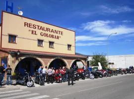 Hotel El Golobar, Reinosa (Las Rozas de Valdearroyo yakınında)