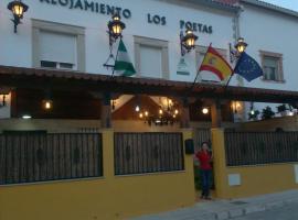 Alojamiento Los Poetas, Баэса (рядом с городом Пуэнте-дель-Обиспо)