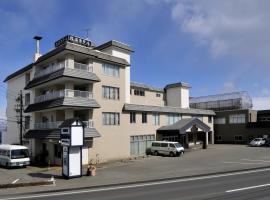 Hokkai Hotel