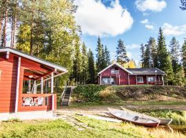LomaPerkkiö Cottages, Korholanmäki (рядом с городом Каяани)