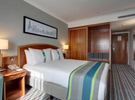 Holiday Inn London - Heathrow T5