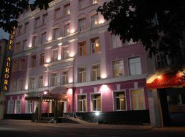Аврора Премьер отель