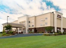 Hampton Inn Suites Hershey Near The Park 3 Star Hotel