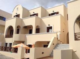 Antonia Apartments, Fira