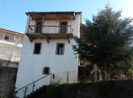 Villa Artemis, Alagonía (рядом с городом Poliána)