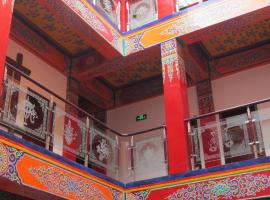 Nirvana Hotel, Restaurant & Bar, Xiahe