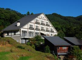 Sanazawa-no-Mori