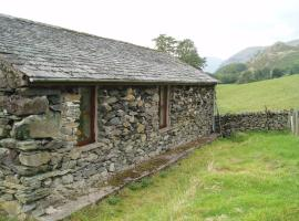 Fisher-gill Camping Barn, Thirlmere