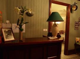 Hotel Auberge du Cheval Blanc, La Forêt-sur-Sèvre (рядом с городом Saint-André-sur-Sèvre)