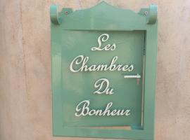 Les chambres du Bonheur, Fontaine-sous-Jouy (рядом с городом Gauciel)