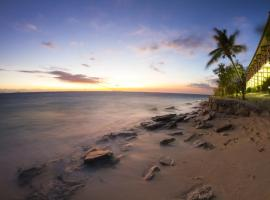 Beachcomber Island Resort, Beachcomber Island (рядом с городом Kandavu Island)