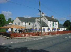 The Four Alls Inn, Market Drayton (рядом с городом Cheswardine)