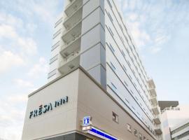 Sotetsu Fresa Inn Fujisawaeki Minamiguchi