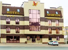 Гостиница Мартон Череповецкая