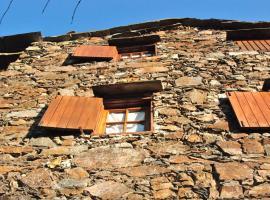 Casa Lausus, Lousã