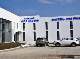 PM Palace Hotel, Нижняя Алексеевка (рядом с городом Ujarma)