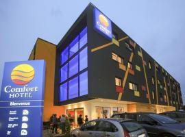 Comfort Hotel Expo Colmar, Кольмар