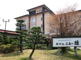 Hotel New Katsura, Sado