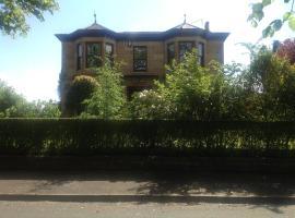 Airdbreck, Глазго (рядом с городом Govan)