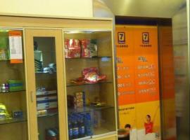 7Days Inn Shenzhen Gushu Subway Station, Bao'an (Gushu yakınında)