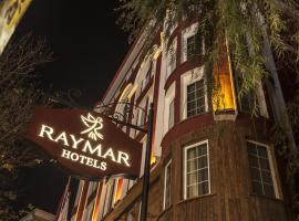 安卡拉瑞瑪酒店