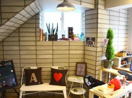 Plan A Hostel in Dongdaemun