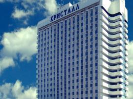 AZIMUT Hotel Kemerovo