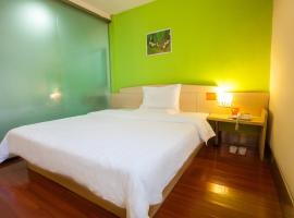 7Days Inn Sanya Jie Fang Road