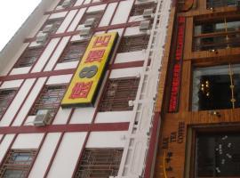 Super 8 Dunhuang Fengqingcheng, Dunhuang
