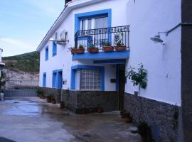 Casa Tenerías, Marchagaz